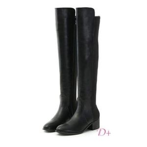 (NEW) Knee high boots